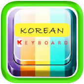 Korean hangul keyboard