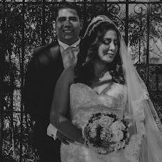 Wedding photographer Ana cecilia Noria (noria). Photo of 10.04.2018