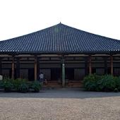 Tải 奈良県 世界遺産 元興寺(JP116) miễn phí