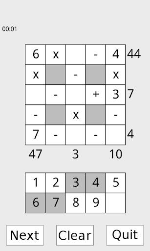 Math Square screenshot 4