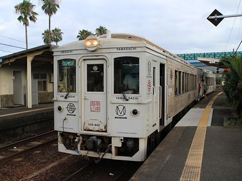 JR特急「海幸山幸」 青島駅にて その2