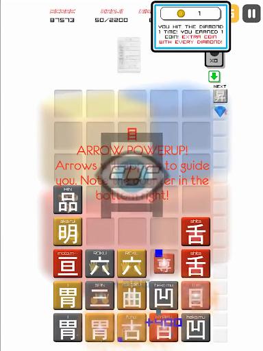 Kanji Drop  screenshots 21