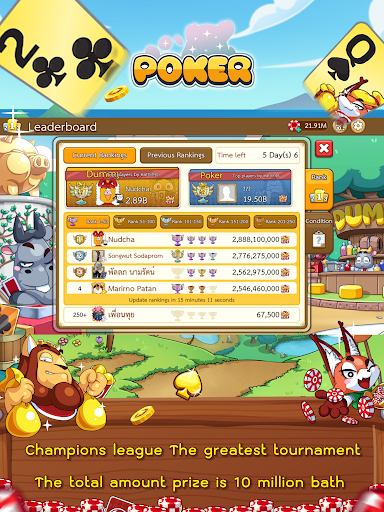 Free Poker Toon  Texas Online Card Game  screenshots 14