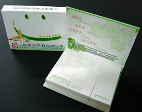 Photo: 三億食品 7.5x(7.5+2.5)cm  100張