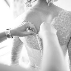 Wedding photographer Iloaie Stefan-Tudor (tudistef). Photo of 18.10.2017