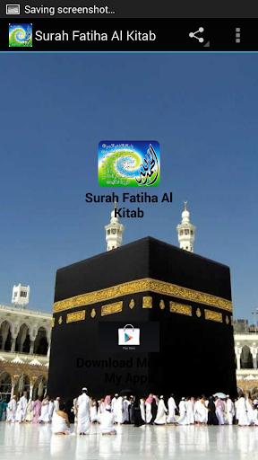 Surah Fatiha Al Kitab
