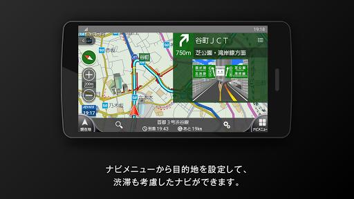 maps+more 1.1.1 Windows u7528 3
