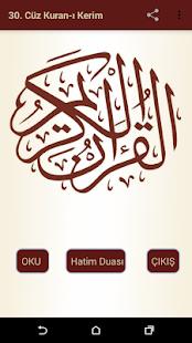 Kuran-ı Kerim 30.Cüz - náhled
