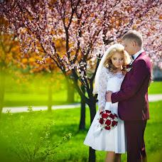 Wedding photographer Sergey Martyakov (martyakovserg). Photo of 22.04.2018