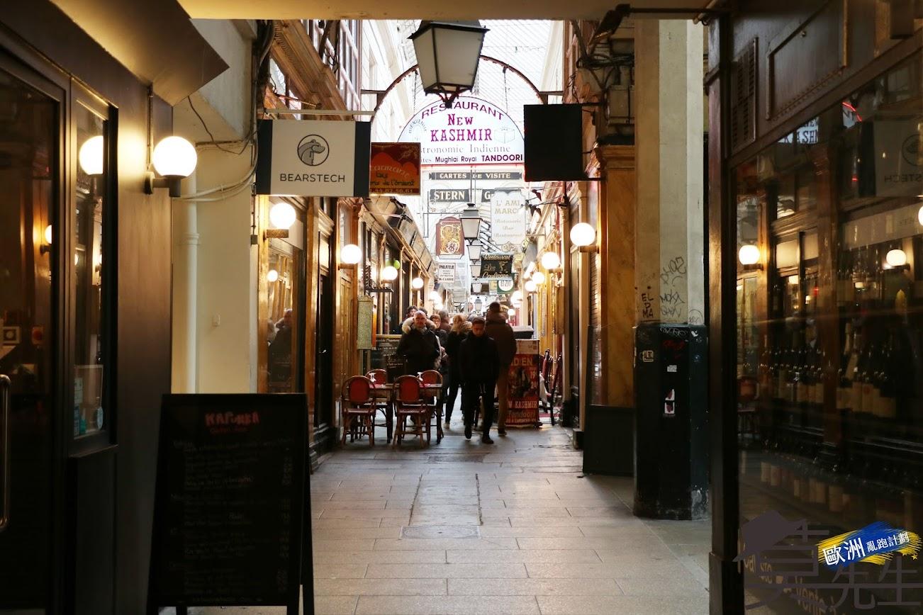 巴黎散步路線 | 廊街、蒙特格伊街、龐畢度、瑪黑區