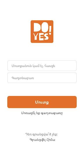 Do Yes screenshot 1