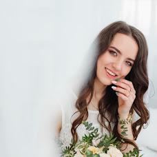 Wedding photographer Svetlana Sennikova (sennikova). Photo of 11.05.2018