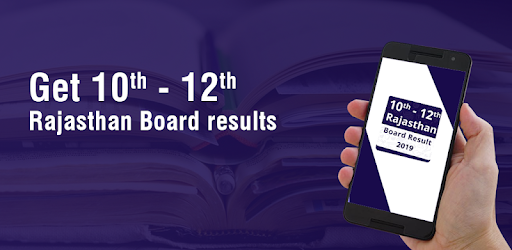 Rajasthan Board 10th 12th Result 2019 - Apps on Google Play
