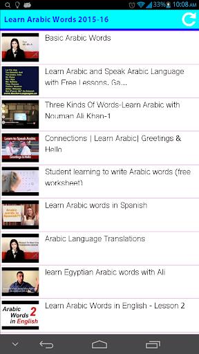 Learn Arabic Words 2015