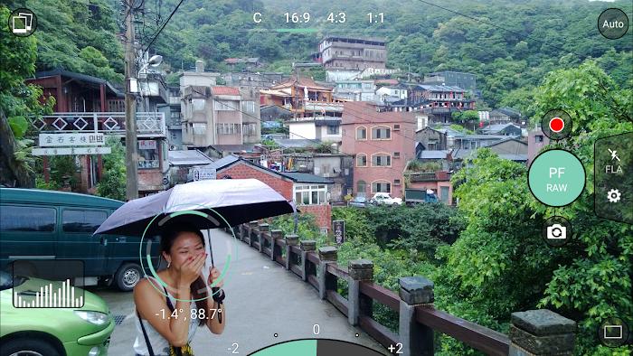 ProShot- screenshot