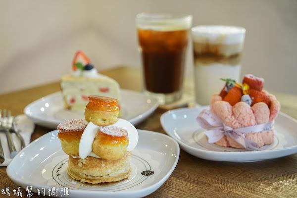 樂緹波兒手作塔派La Petite Tarte|台中甜點店推薦,好吃法式千層,甜點價格平價,台中超質感甜點店。