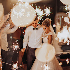 Fotógrafo de bodas Maksim Shumey (mshumey). Foto del 04.05.2019