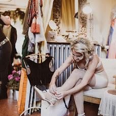 Hochzeitsfotograf Martin Hecht (fineartweddings). Foto vom 20.12.2017