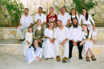 Photo: The Ben-Meir Clan