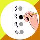 Dzongkha Competency Test App