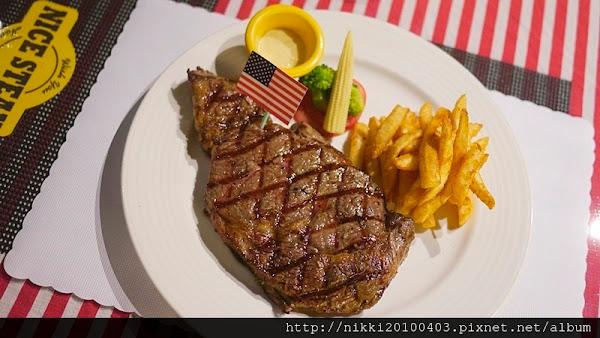 耐斯牛排 Nice Steak