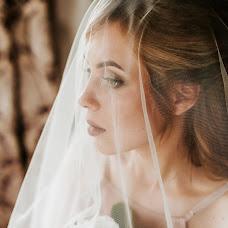 Wedding photographer Yuliya Galyamina (TheGlue). Photo of 30.10.2018