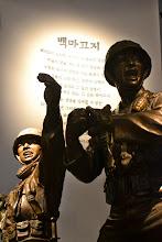 Photo: War Memorial Museum