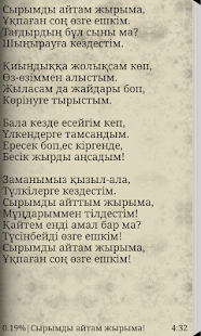 Гүлдана Сермахан-Сырымды айтам жырыма! - náhled