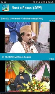 Best Audio/Video Naat Sharif screenshot