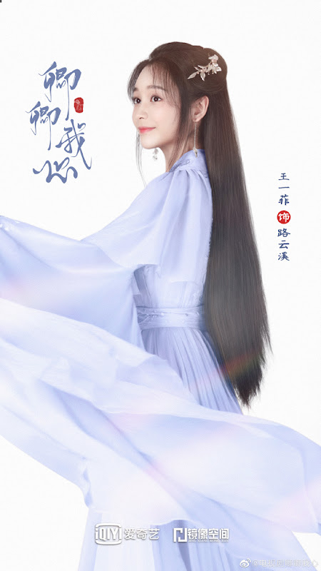 Drama China My Heart (2021) : Sinopsis dan Review