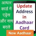 Aadhaar Card Address Name DOB apk