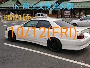 チェイサー JZX100 ツアラーV AT改MT仕様(公認車) H11 後期 のカスタム事例画像 928WORK'S Team4715さんの2018年09月17日09:03の投稿