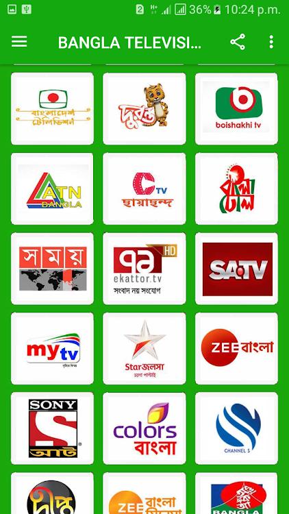 BANGLA TELEVISION – (Android Applications) — AppAgg