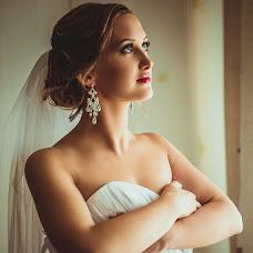 Wedding photographer Alena Chumakova (Chumakovka). Photo of 15.09.2014