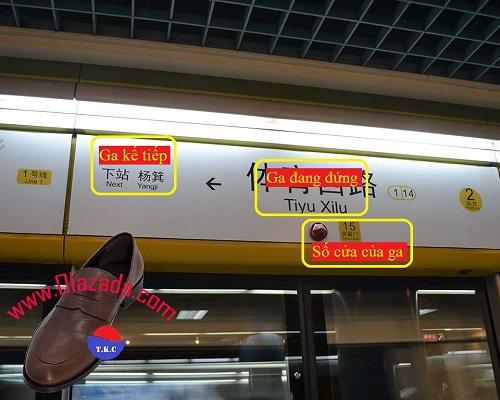 Cửa chỉ dẫn tàu điện ngầm