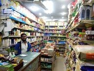 Jagdamba Store photo 1