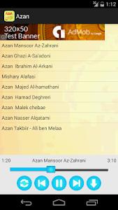 Azan screenshot 0