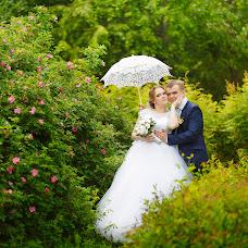 Wedding photographer Yuliya Yudina (YuliaYudina). Photo of 09.08.2016