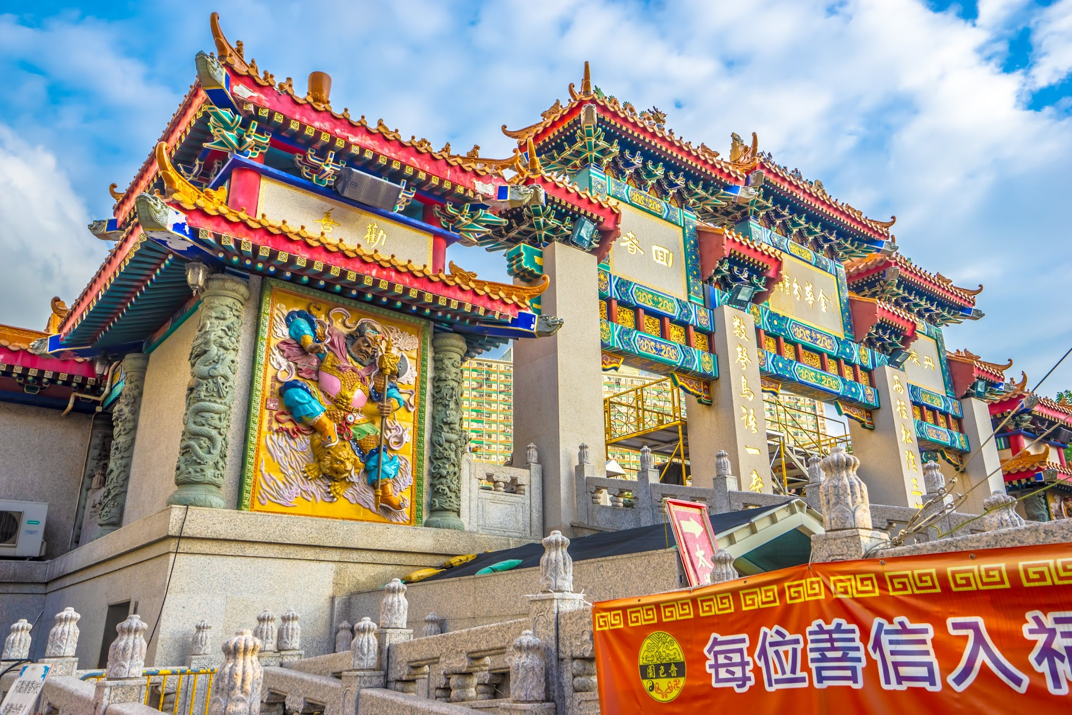 Hong Kong Wong Tai Sin Temple3