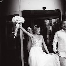 Wedding photographer Vasiliy Klimov (klimovphoto). Photo of 31.05.2019