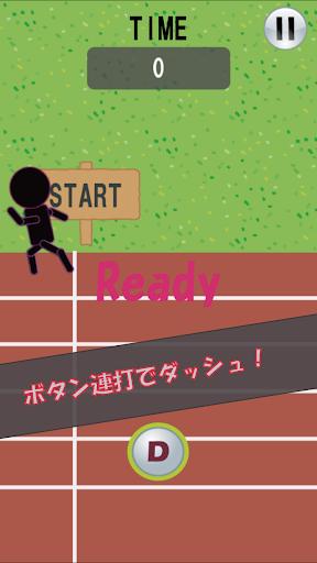 100メートル逆走