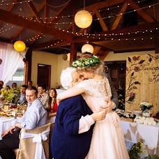 Wedding photographer Anna Shishlyaeva (annashishlyaeva). Photo of 02.08.2017