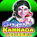 1000+ Kannada Stickers Animated WaStickerApps 2021 icon