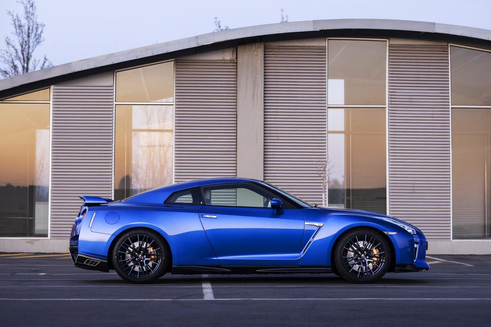 Nissan GTR 50th Anniversary