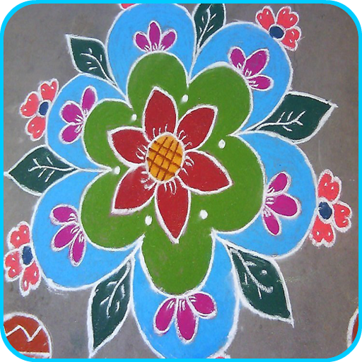 Simple Rangoli Designs Apps On Google Play
