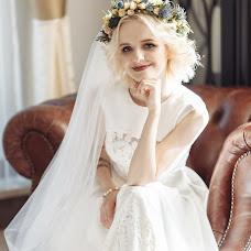 Wedding photographer Yuliya Luciv (yulialutsiv). Photo of 03.10.2018