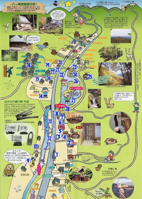 八ヶ峰家族旅行村キャンプ場 - キャンピングカーでワンワンキャンプ