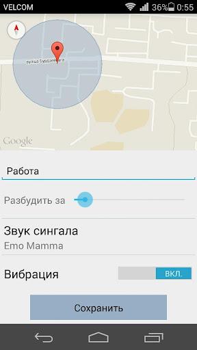 Map Alarm clock