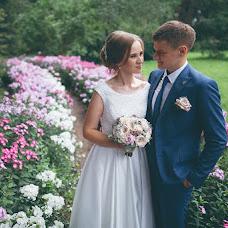 Wedding photographer Vikulya Yurchikova (vikkiyurchikova). Photo of 15.10.2018