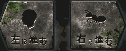 バロワ謎解き1-3